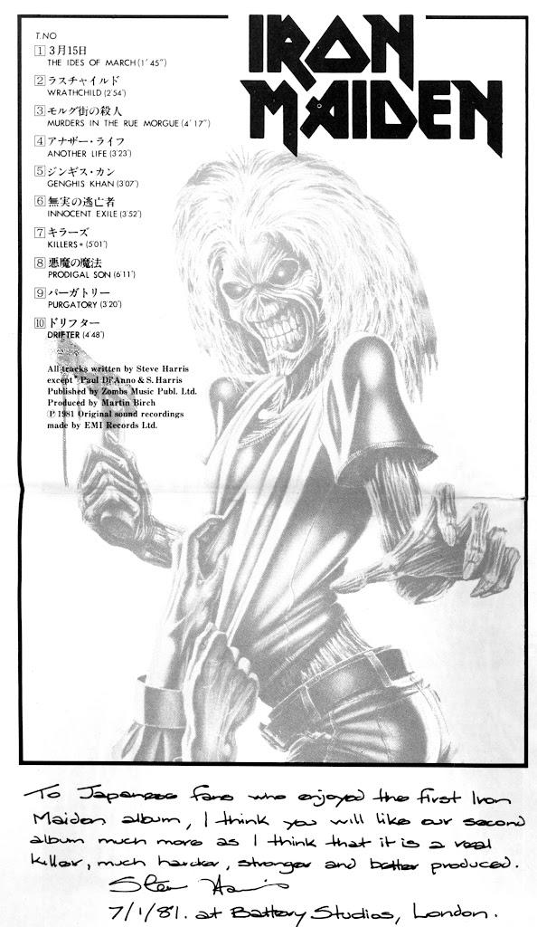 Killers | Iron Maiden