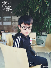 Dou Xinhao China Actor