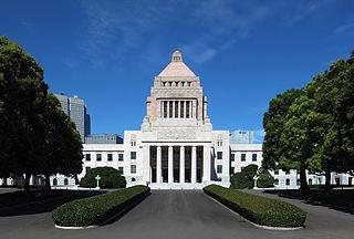 파일:external/upload.wikimedia.org/320px-Diet_of_Japan_Kokkai_2009.jpg