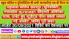 महाराजा कॉलेज छतरपुर (यूनिवर्सिटी), मध्यप्रदेश epravesh सीएलसी अतिरिक्त चरण, प्रमोट हुए स्टूडेंट्स फीस संबंधी समस्त नई अपडेट ,जानिए पूरी खबर