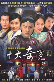 Thập đại kỳ án TVB