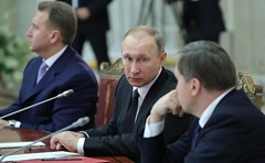 Putin at the meeting of the Supreme Eurasian Economic Council.