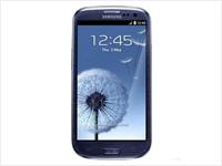 Smartphone Samsung Galaxy S III Azul