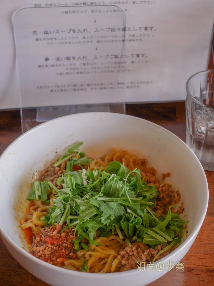 汁なし担々麺@780
