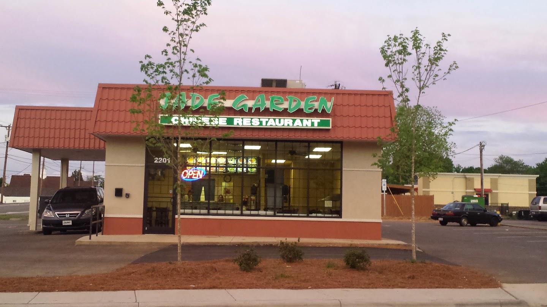 Jade Garden chinese restaurant - Restaurant in Winston-Salem