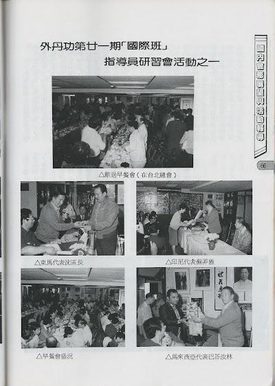 雜誌8-63.jpg