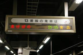 IMGP9433.JPG