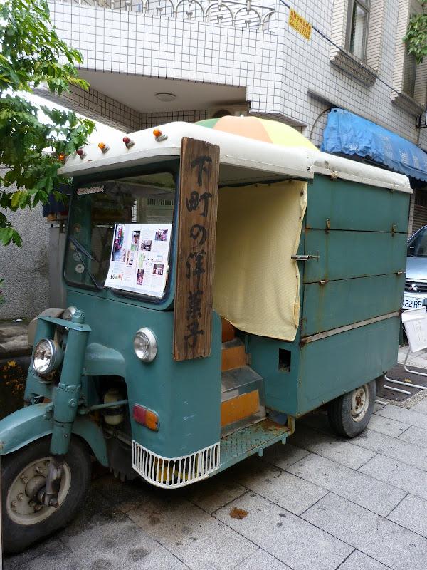 Tainan, Jour 8 - P1210492.JPG