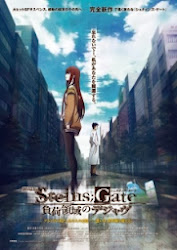 Steins Gate Movie