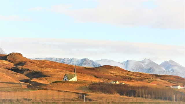 Iceland church view