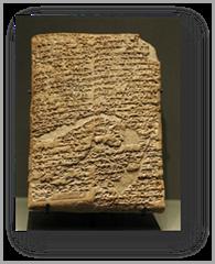 قانون حمورابي