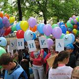 Эколагерь ручья Уинка Гимназии №2 на городском параде