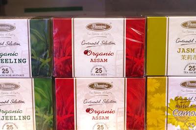 インド紅茶のプリミアスティー:コンチネンタル・セレクション(オーガニック&ハーブ)