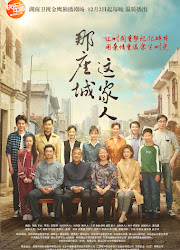 The City of the Family China Drama