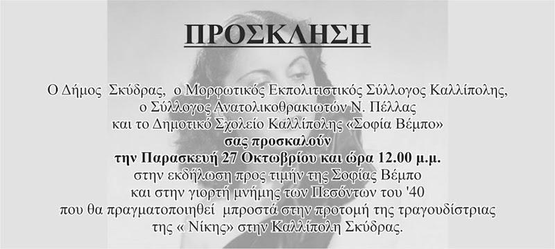ΠΡΟΣΚ (Copy)