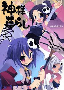 Kami-sama Kurashi [Godlike Living] (The World God Only Knows) [English] ==Strange Companions==