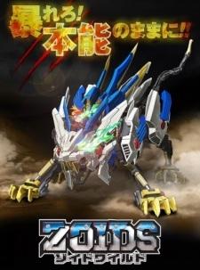 Zoids Wild - Zoids Wild