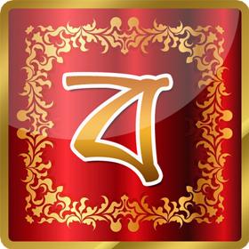 Durga Ashtami 2018 तारीख, मुहूर्त, मंत्र | Puja Vidhi,अष्टमी व्रत विधि