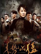 Laishi Xiongmeng China Drama