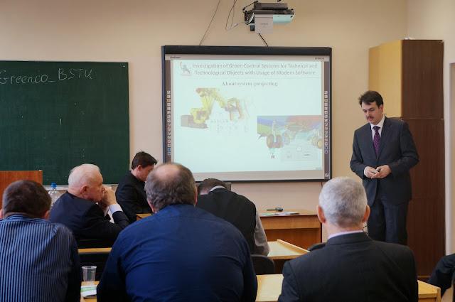 TEMPUS GreenCo GreenSCom Workshop (Russian Federation, Belgorod, November, 22-23, 2013) - DSC07626_resize.JPG