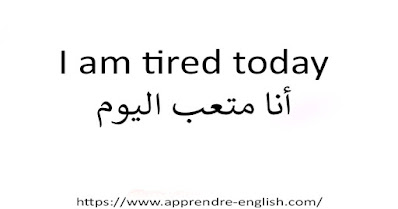 I am tired today أنا متعب اليوم