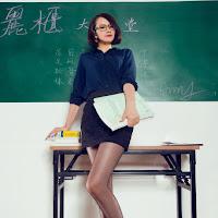 LiGui 2015.09.09 网络丽人 Model AMY [58P] 000_2294.jpg