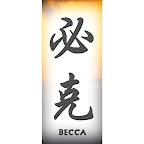 becca-chinese-characters-names.jpg