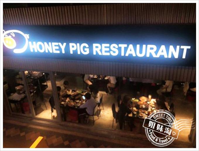 Honey pig-台北韓國烤肉24小時