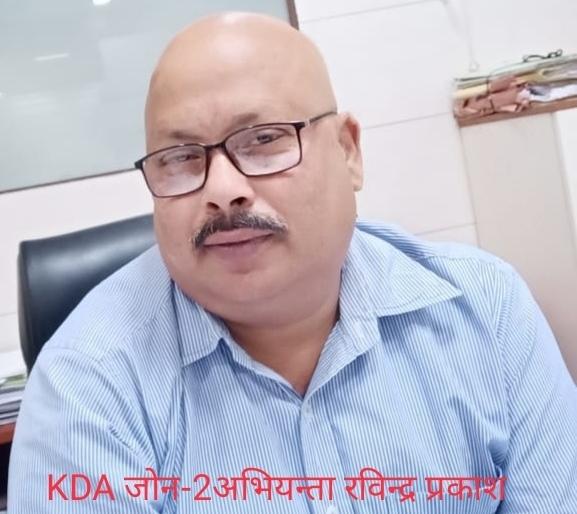 KDA अर्जित भूमि पर जारी अवैध कब्जे को रोकने में नाकाम रविन्द्र प्रकाश ।