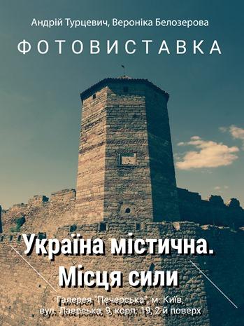 Afisha_UM_IMGP0025_2_1_ND