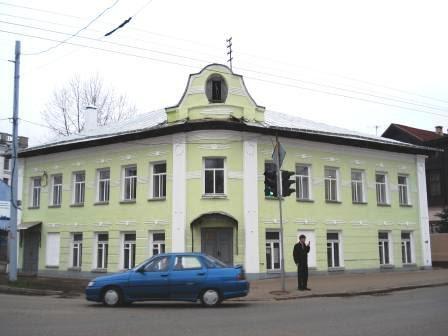 Муниципальный информационный центр по краеведению