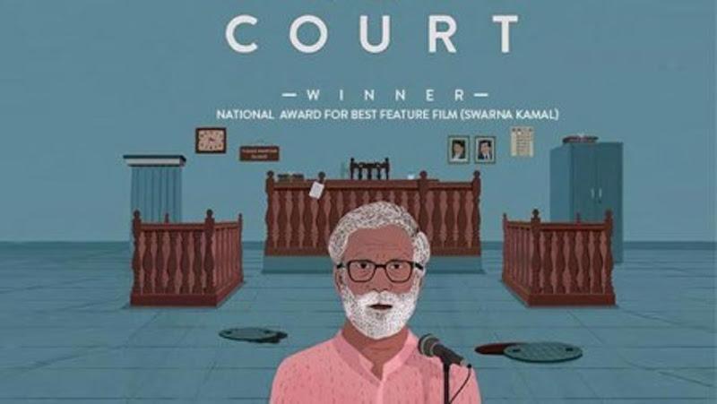 Το δικαστήριο (Court)  Wallpaper
