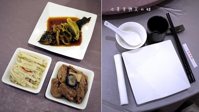 3 上海鄉村仁愛店