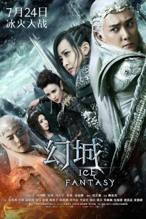 Huyễn Thành Vương Quốc Ảo - Ice Fantasy (2016)