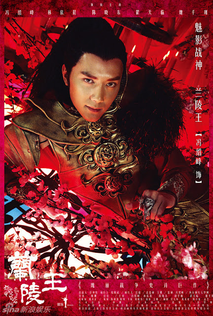 Prince of Lanling China, Taiwan Drama