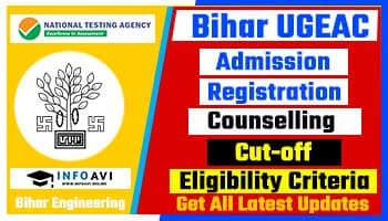 Bihar UGEAC Eligibility Criteria 2021, Admission Full Guide