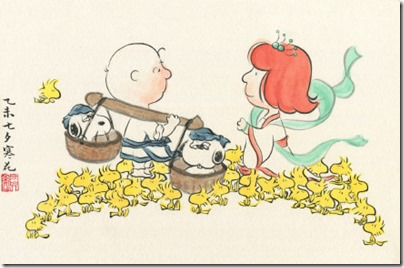 Peanuts X China Chic by froidrosarouge 花生漫畫 中國風 by寒花 Charlie Brown Lunar Valentines 七夕節