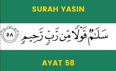 Rahsia surah Yassin ayat ke-58.