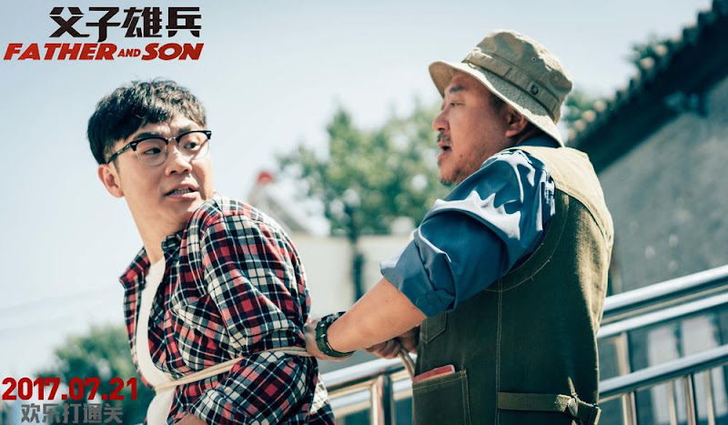 Father and Son China Movie