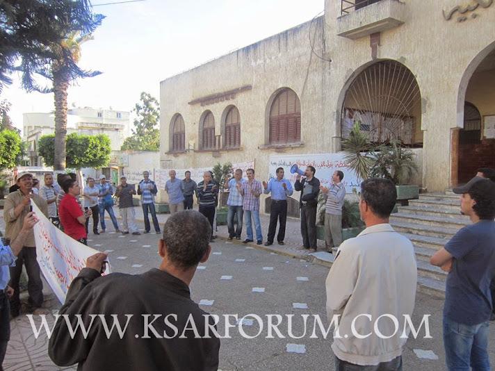 القصر الكبير: هيئات المجتمع المدني تحتج أمام البلدية دعما لمجموعة من أجل ولدي