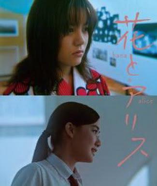 [MOVIES] 花とアリス / HANA & ALICE (2004) (1080p)