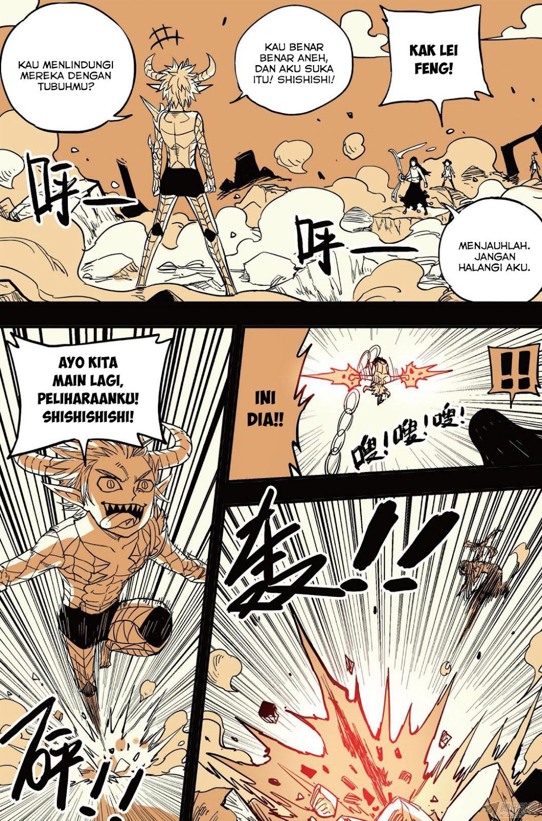 Zui Wu Dao Chapter 37