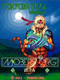 Top 12 Java Games 128x160 Gameloft - Gorgeous Tiny