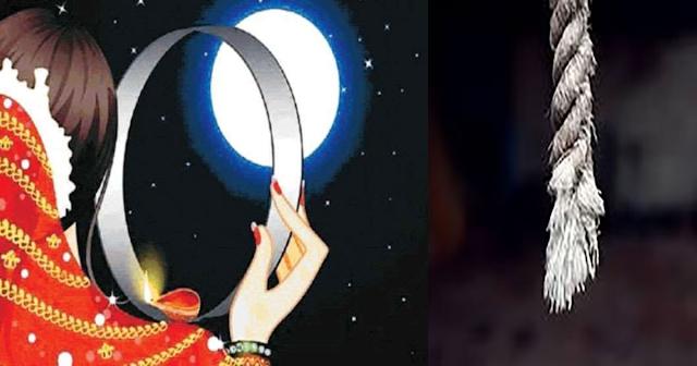 हिमाचल: करवाचौथ के दिन युवक फंदे से झूला, पत्नी-बेटी और 8 माह के बेटे को छोड़ गया