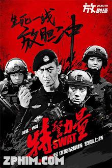 Lực Lượng Đặc Biệt - SWAT (2015) Poster