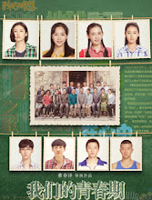 Our Youth China Web Drama