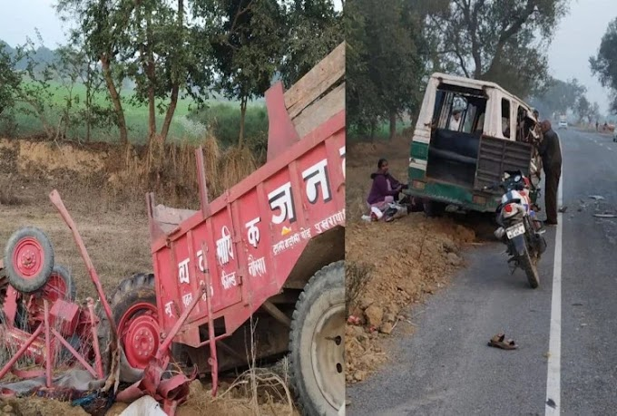 यूपी में भीषण सड़क हादसा, ट्रैक्टर की टक्कर से टेंपो सवार भाईयों समेत तीन की मौत | Breaking News in Hindi & Live Updates.
