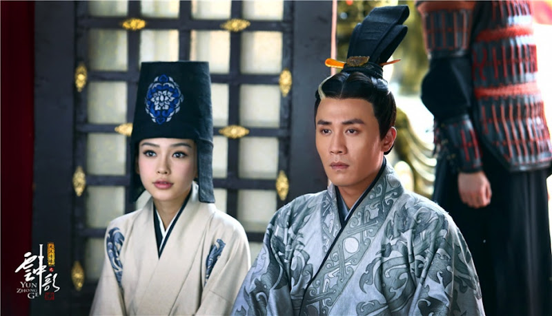 Song in the Clouds China Drama