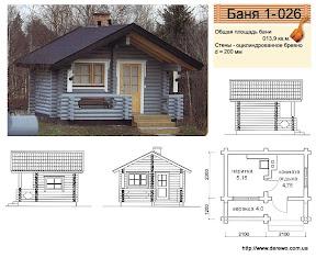 Проект бани 1 - 026