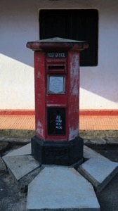 Another Letter Box